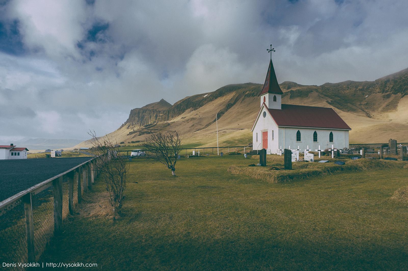 Типичная исландская церквушка, Vik