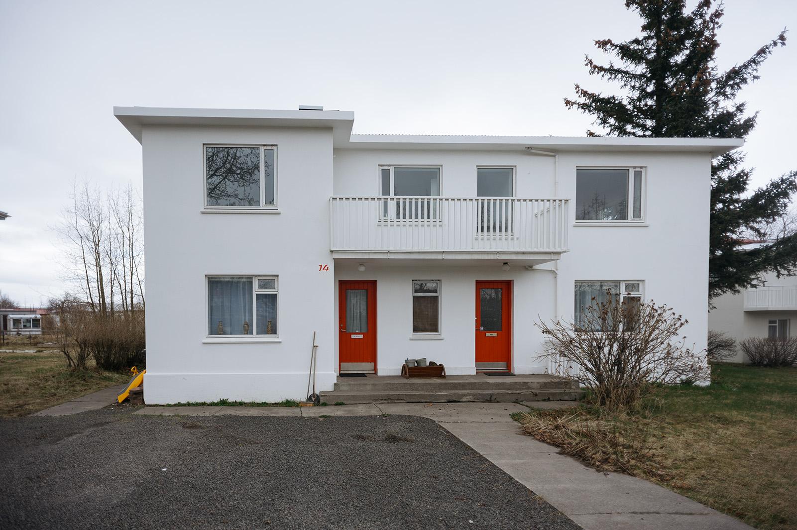 Скромные жилища исландцев - город Akureyri.