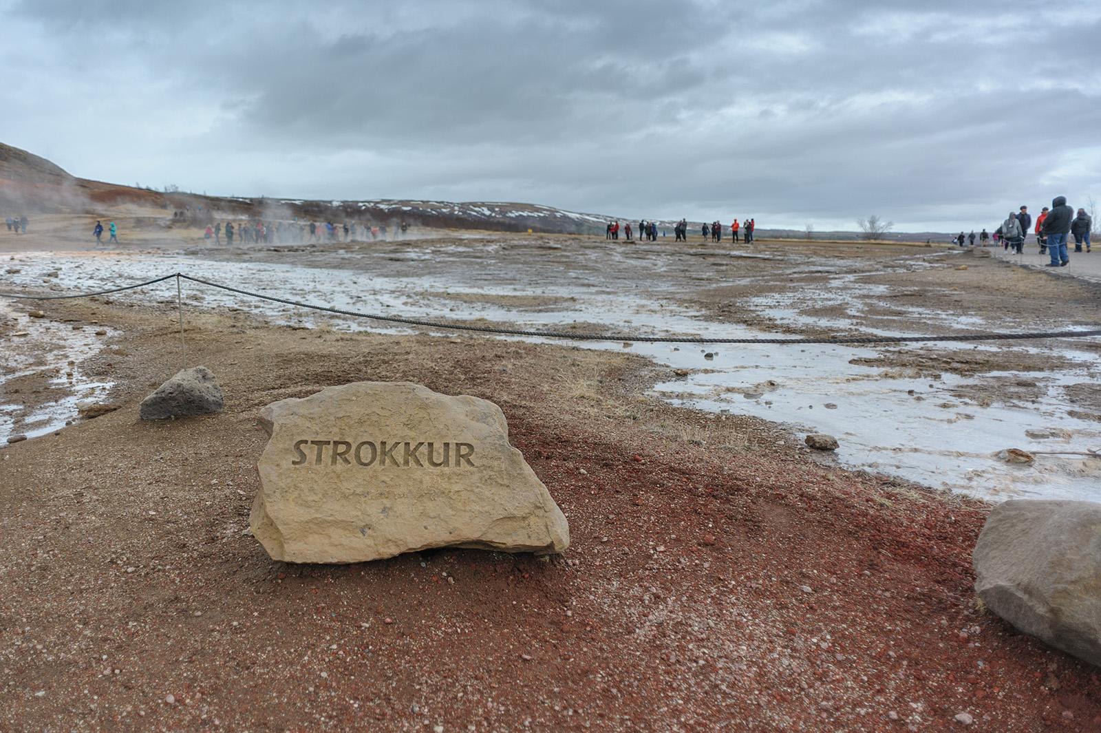 гейзер Strokkur, Haukadalur.