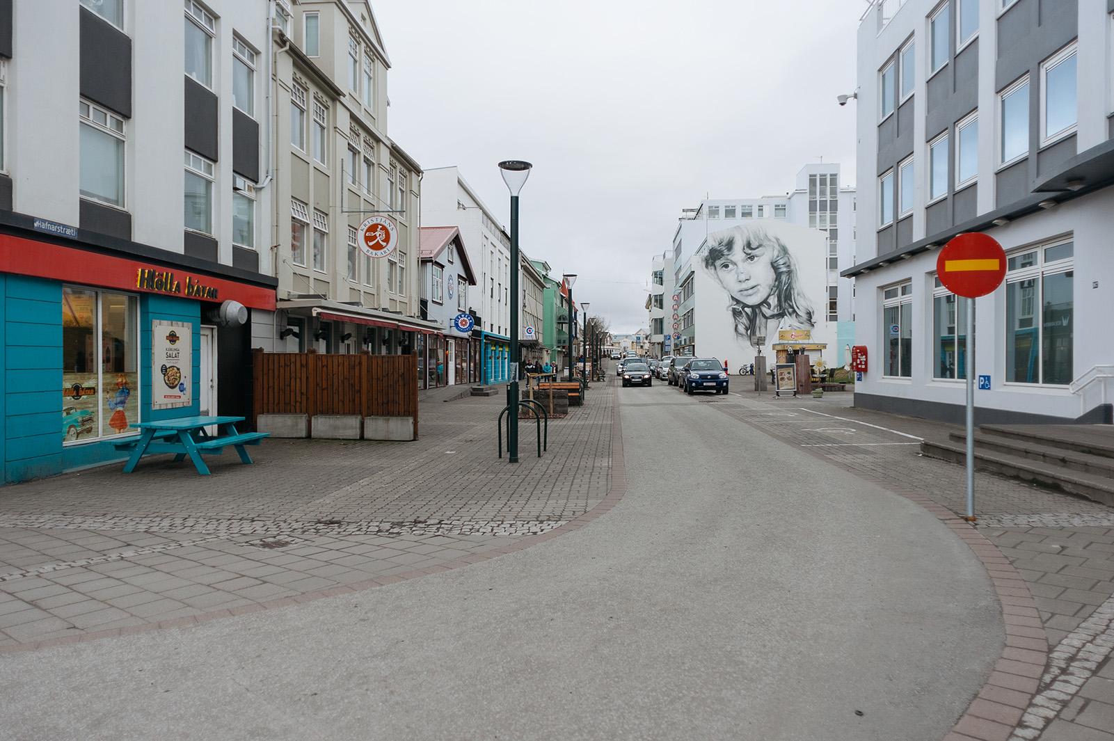 на улицах горда  Akureyri.