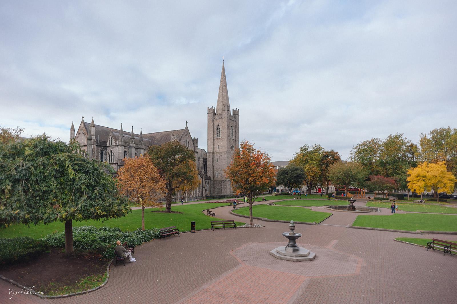Saint Patrick's Cathedral (Árd Eaglais Naomh Pádraig) - самый большой собор в Ирландии. Стоит на своем месте аж с 1191 года.