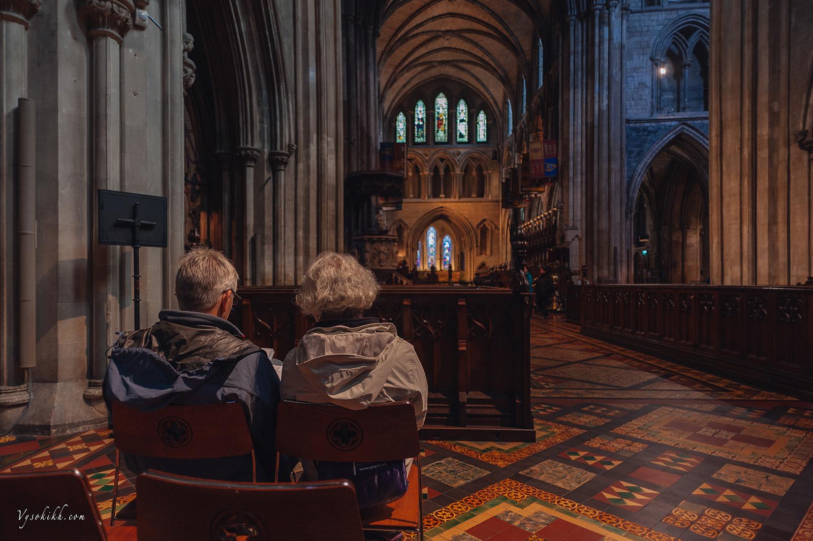 Saint Patrick's Cathedral (Árd Eaglais Naomh Pádraig) Собор Святого Патрика