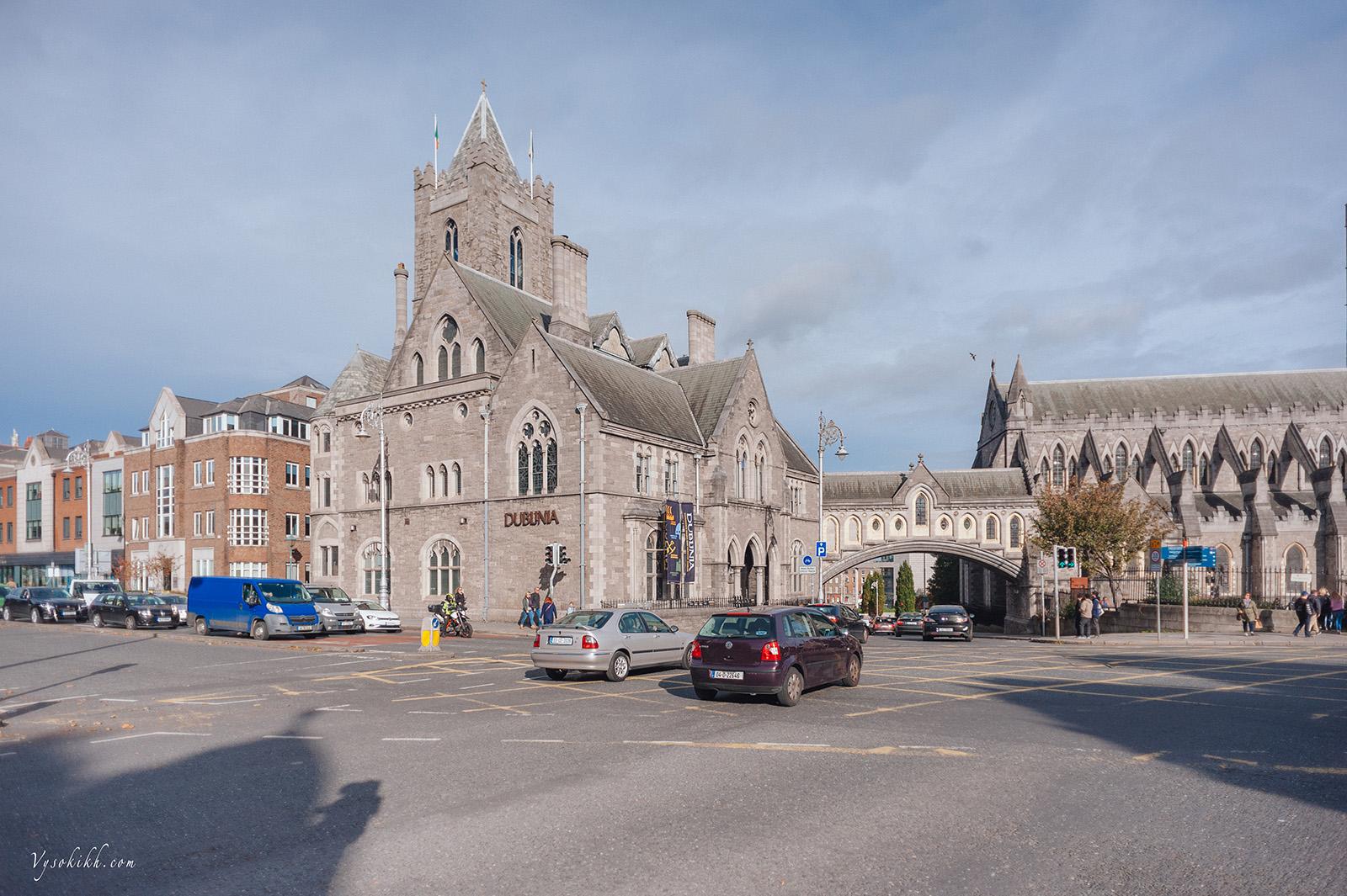 Christ-church cathedral or Sinod Hall, собор Крайст-Черч или Синодальный зал. Здесь расположен исторический музей - Dublinia, посвященный истории викингов и средневековья города.
