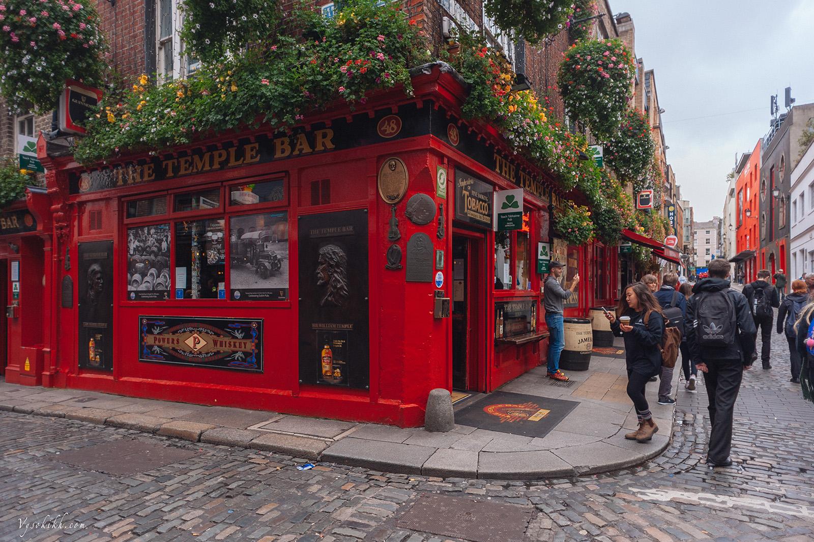 The Temple Bar - пожалуй, самый известный паб в одноименном районе. Работает с 1840 года.
