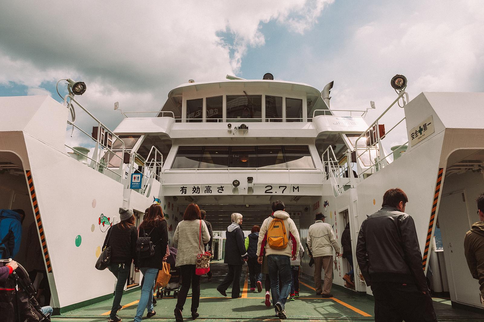 отплытие на остров Ицукусима (Миядзима)