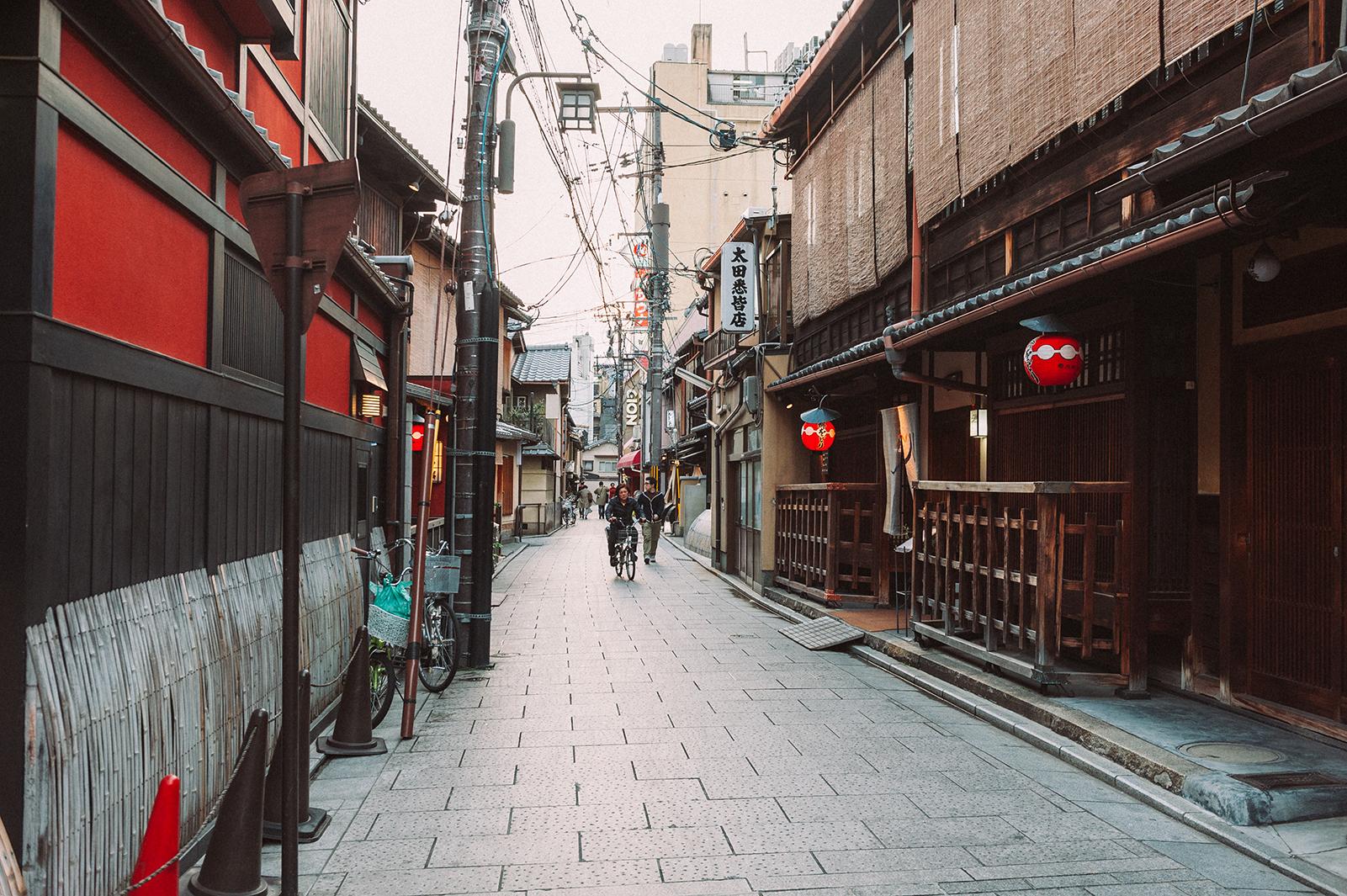 на улице в Киото